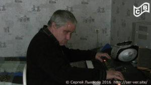 Композитор-песенник, поэт, тюменец Сергей Хрюкин